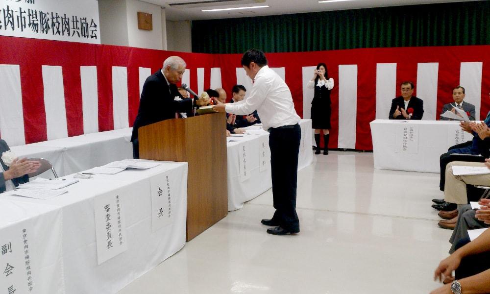 東京食肉市場豚枝肉共励会