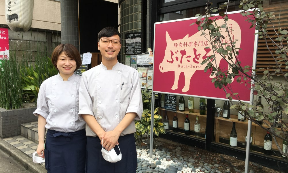 豚肉料理専門店ぶたとろ